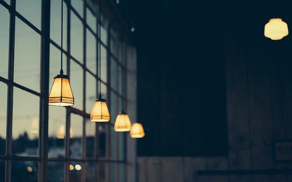 lampy sklep internetowy
